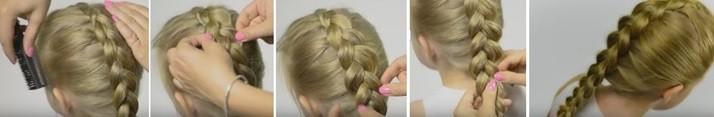 Как плести голландскую косу: схема плетения 3