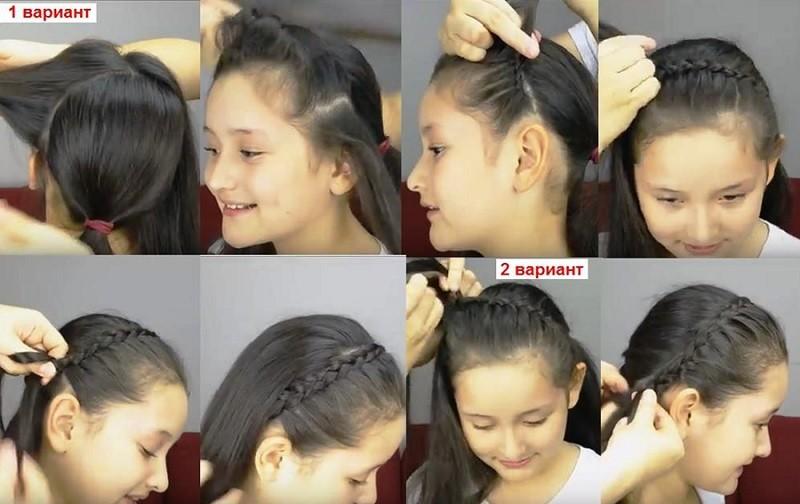 Французская коса-ободок: два способа плетения