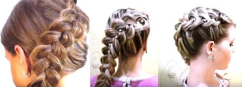 Вывернутая коса набок