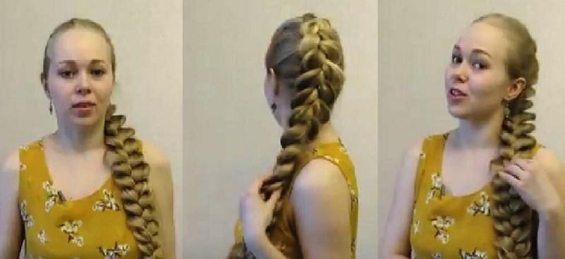 Классические вывернутые косы, фото с разных сторон