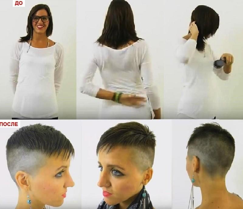 Фото девушки до стрижки андеркат и после стрижки