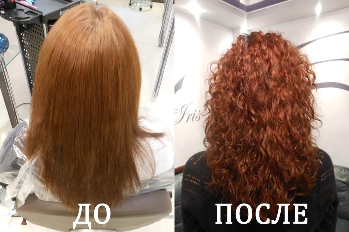 Биозавивка волос вид сзади до и после процедуры