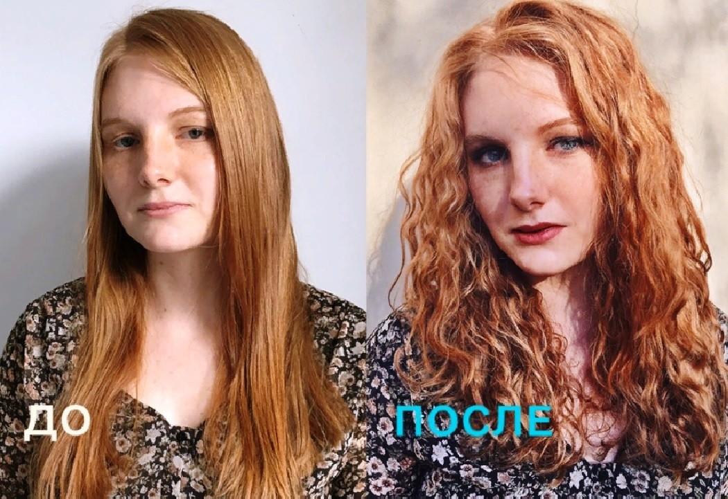 Фото биозавивки на длинных волосах до и после