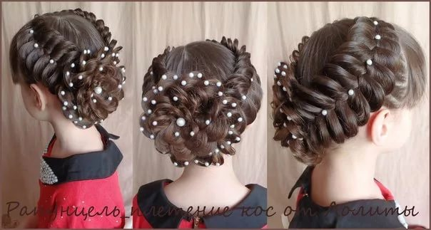 Детские прически в домашних условиях на средние волосы